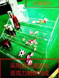 化妆品收纳盒,化妆品展示架,有机玻璃展示架