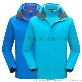 户外两件套男女款可拆内胆冲锋衣防寒保暖冲锋衣可定制