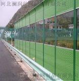 pc耐力板聲屏障 永川區pc耐力板聲屏障廠商