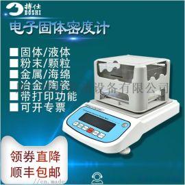 搏仕高精度固体密度计液体密度计在线密度计比重仪