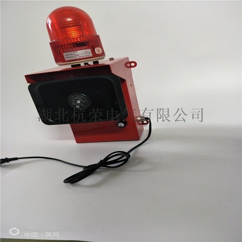 江西XTD-FZ-C 220V聲光報警器