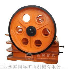 江西永昇200x300粗破机 小型制砂设备