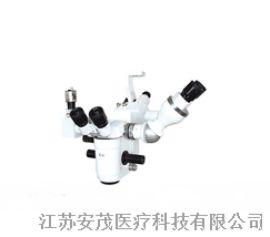 全新国产8A型眼科手术显微镜