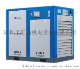 制氮机、两级压缩永磁变频螺杆空压机、变压吸附制氧机、储气罐、直联螺杆空压机、冷冻式干燥机、过滤器