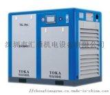 制氮機、兩級壓縮永磁變頻螺杆空壓機、變壓吸附制氧機、儲氣罐、直聯螺杆空壓機、冷凍式幹燥機、過濾器