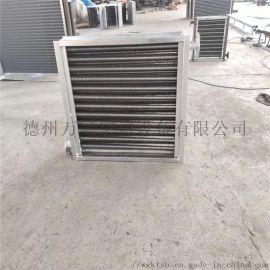 矿井空气加热器、蒸汽型加热器,热水型加热器