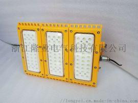 【LED模组防爆灯】大功率拼接组合灯模组路灯
