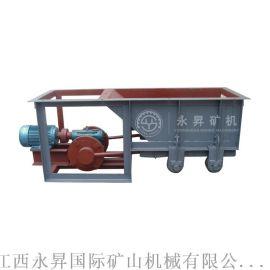 江西永昇槽式给料机 摆动式加料机器 全自动喂料机
