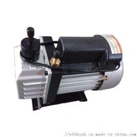 微型真空泵,茶叶包装真空泵,包装设备配套专用泵
