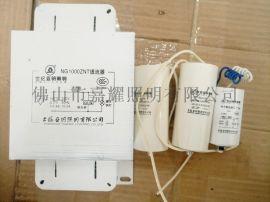 上海亚明NG1000ZNT1000W高壓鈉燈鎮流器