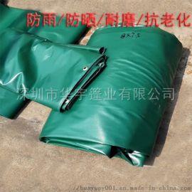 大鹏新区帆布厂盖货帆布,加厚有机硅布夹网布阻燃布