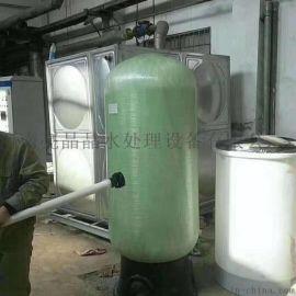 濮阳直销热水房防水垢堵塞管道过滤罐出水可直饮软水罐
