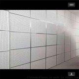 廠家直銷6mm穿孔複合吸音板雙層複合板