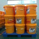 供應開山牌原廠正品原裝空壓機專用機油螺杆機油冷卻液