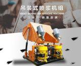 陕西铜川吊装干喷机/高效率干喷机组视频图片