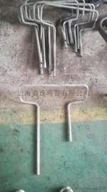 供应1x2不锈钢弯管