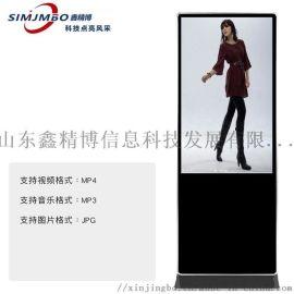 广告机厂家直销55寸立式安卓广告机落地式网络广告机