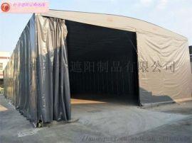 推拉雨篷活动推拉蓬雨篷 上海松江轩誉雨篷 活动雨篷