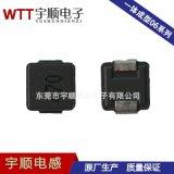 一體成型貼片電感帶遮罩的功率電感批量銷售
