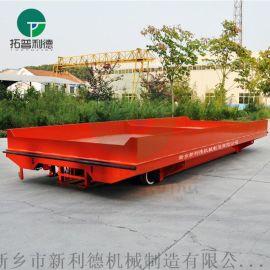 液压升降电动平车 KPX轨道平板车 钢管加工搬运车