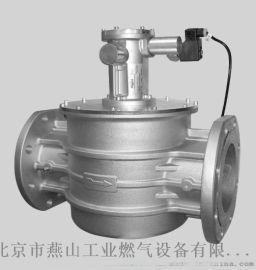 北京市燕山工业燃气设备有限公司有限公司是一家专门集燃气调压器、调压站(箱)、调压撬、管道切断阀、过滤器、放散阀、绝缘接头、压力表、信号远传、泄露报 装置等销售、
