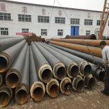 安庆 鑫龙日升 黑皮子地埋保温管dn450/478聚氨酯塑料预制管
