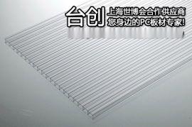 富顺县昆明阳光板 温室阳光板 沈阳阳光板