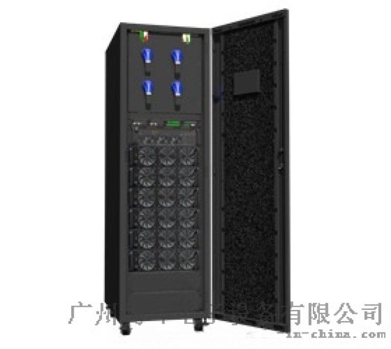 模組化UPS電源 科士達YMK3300-100K