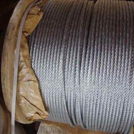 镀锌钢丝绳 热镀锌钢丝绳 光面钢丝绳 超力钢绳