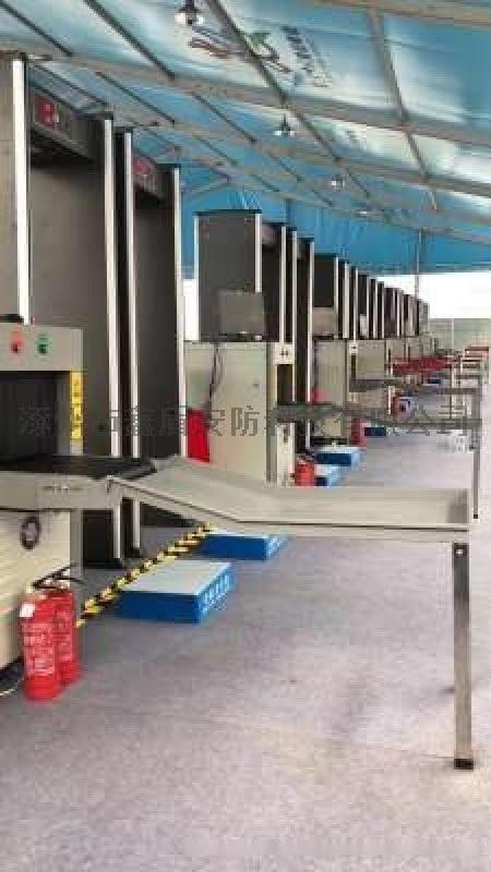金属探测安检门XD-AJM3生产基地