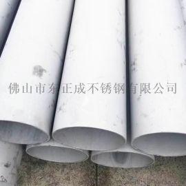 广西不锈钢无缝管厂家,厚壁304不锈钢流体管