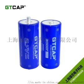 GTCAP 3000F厂家直供超级电容器