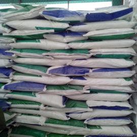厂家供应食品添加剂柠檬酸 食品级柠檬酸多少钱
