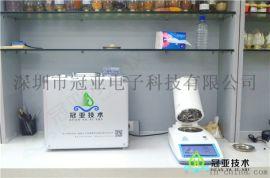 消泡剂固含量的测定仪使用方法/售后服务
