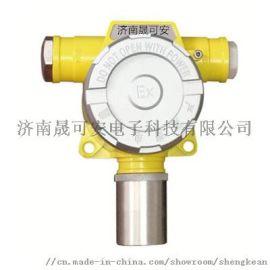 乙炔气体防泄漏报警,乙炔报警器支持量程定制