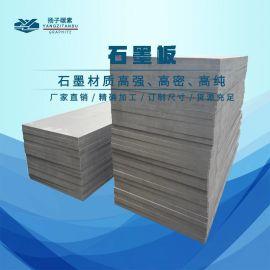 环保设备电极石墨板,污水处理电解石墨板