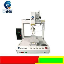JZD-300H全自动焊锡机焊锡自动焊锡设备厂家