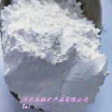 贝壳粉厂家煅烧贝壳粉 涂料专用贝壳粉超细超白贝壳粉