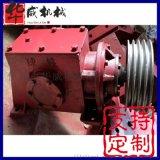 旋耕机配件,旋耕机齿轮箱,履带收割机改装变速箱