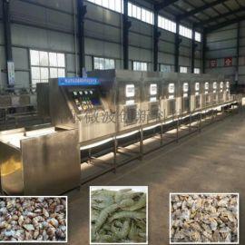 科尔新品海产品微波干燥杀菌设备 **厂家