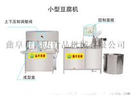 全自动小型豆腐机 不锈钢材质豆腐机  豆腐机厂家