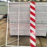基坑围栏临边安全防护栏 施工围栏 建筑施工安全围栏