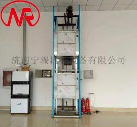 厂家定做传菜升降机 酒店传菜电梯 液压升降机