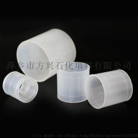 方兴石化填料   塑料拉西环填料