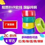 深圳市金环宇电线电缆ZC-BVR6中央空调进户线