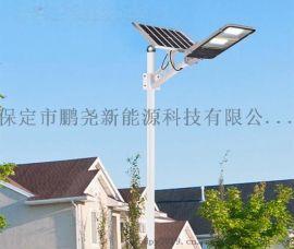 静海城区改造太阳能路灯,一体化市电led灯