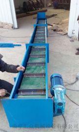 炉渣运输机 刮板机链条输送机 六九重工大型刮板机