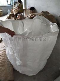 延安1200kg大号加厚吨包吨袋环保耐磨化肥袋