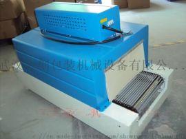 礼品盒塑料薄膜自动包装机