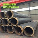 北京聚氨酯熱力保溫管,直埋聚氨酯保溫管